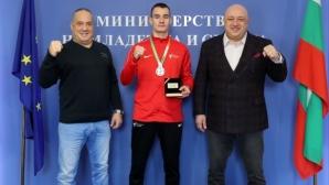 Министър Кралев награди Митко Джорджев за среброто му от Европейското по таекуондо
