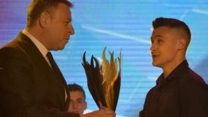 "Петнадесет са претендентите за ""Спортист на годината"" на община Благоевград"