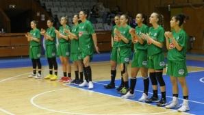 Берое спечели във Варна с 81 точки разлика