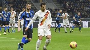 Рома за пореден път спря Интер (видео)