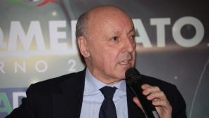 """Шефът на Интер: Заслужено сме на върха в Серия """"А"""""""