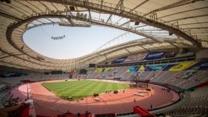ФИФА смени стадиона за Световното клубно първенство