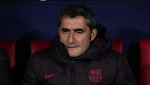 Президентът на Барса: Три сезона могат и да са достатъчни за Валверде