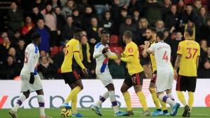 Уотфорд не успя да вкара гол пред погледа на новия си мениджър