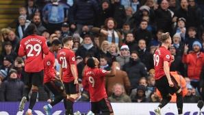 Голяма победа на Манчестър Юнайтед в дербито, Сити е в безизходица (видео)