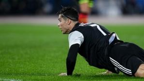 Роналдо вкара, но Лацио нокаутира Ювентус след 16 години (видео+галерия)