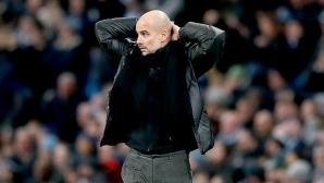 Гуардиола: Юнайтед направи 5 контраатаки, а ние играхме футбол