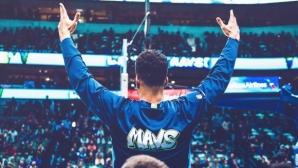 Далас победи категорично Ню Орлиънс в НБА