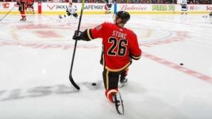 Калгари с четвърта поредна победа в НХЛ