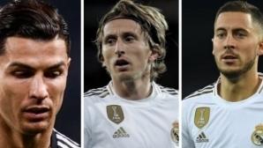 Катар събира Роналдо, Лука Модрич и Еден Азар на турнир през март
