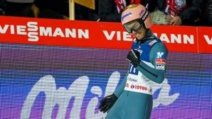 Щефан Крафт спечели втория кръг от скоковете в Русия