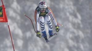 Вики Ребенсбург спечели първия Супер-Г за сезона при жените