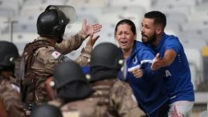 Един от грандовете в Бразилия изпадна и последваха безредици