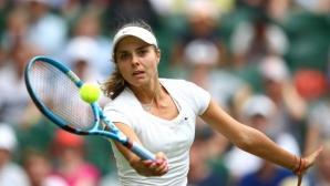 Виктория Томова запази позиции в световната ранглиста