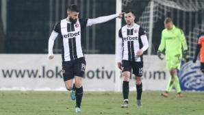 Дунав 0:2 Локомотив (Пловдив), нов гол за Димитър Илиев (видео)