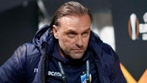 АПОЕЛ освободи Томас Дол след първата загуба за сезона
