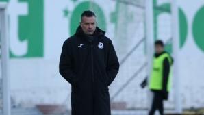Людмил Киров: Имаме нужда от 4-5 нови футболисти