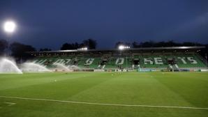Лудогорец сменя името на стадиона си