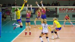 Марица ще играе в Казанлък на първия допълнителен турнир от НВЛ