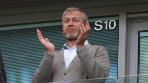 Абрамович отхвърли предложение за акциите на Челси