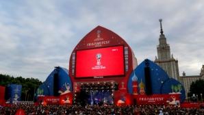 Доклад в САЩ: От Русия подкупили ФИФА за домакинството на Мондиал 2018