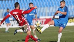 БФС глоби Арда с колосална сума след мача с ЦСКА-София