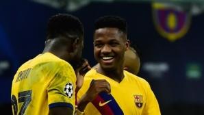 Интер 0:0 Барселона
