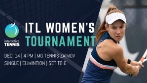 Женски турнир събира най-запалените тенис аматьорки в събота