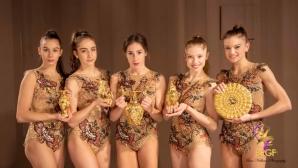 Злато се срещна със злато в Панагюрище