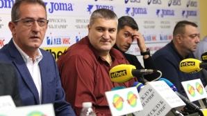 УС на БФ Волейбол ще разгледа утре искането за Извънредно общо събрания