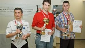 Изпращаме петима спортисти на Игрите за глухи в Италия