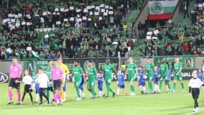 Сериозни мерки за сигурност в Разград за мача с Ференцварош