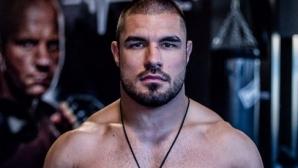 Bellator освободи Георги Валентинов