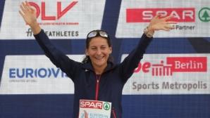 Наказаха френска атлетка за 4 години