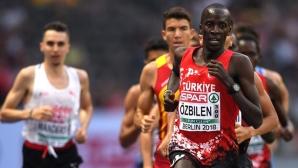 Йозбилен атакува медал в Токио, тренира със световния рекордьор в маратона
