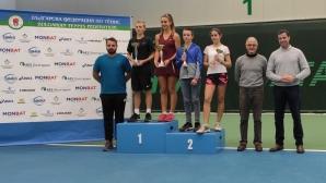 Георги Георгиев и Йоана Константинова двойни шампиони от Държавното до 14 години