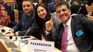 30% по-ниски данъци за семействата на спортуващи деца в община Пазарджик