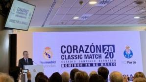 """Перес определи Касияс за """"вечен капитан"""" на Реал Мадрид"""