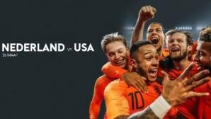 Холандия уреди контрола със САЩ