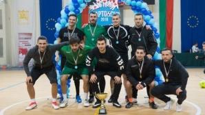 Юношите на Пирин се пускат на коледен турнир
