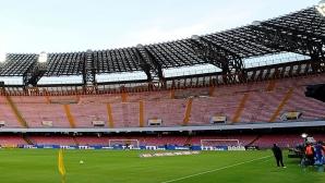 Наполи - Парма под въпрос заради проблем със стадиона