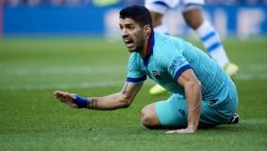 Реал Сосиедад 1:2 Барселона, каталунците направиха обрат