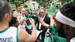 Балкан с десета победа в НБЛ