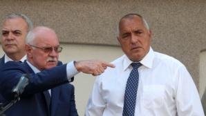 Бойко Борисов: Президентите не желаят сами да си сложат ВАР, а искат да се наричат с гръмките думи президенти
