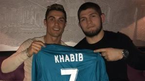 Хабиб призова Кристиано да се оттегли, докато е на върха