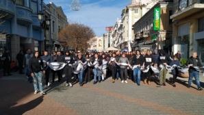 За втори пореден ден феновете на Локо (Пд) протестират пред Общината