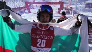 Попов е сред първите 20 в класирането за Световната купа в слалома