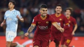Рома се върна към победите с обрат срещу последния (видео)