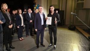 """Герой за Арда стана """"Спортист на годината"""" в Кърджали"""