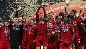 Ливърпул имаше нужда от продължения, за да си отмъсти на Фламенго и да вдигне липсващия му трофей (видео)